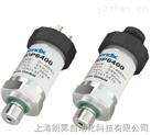 斯德克SDP6400标准型压力变送器