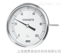 WISE T112密封型双金属温度计