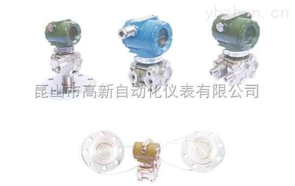 KS-3051系列-智能数字差压/压力变送器