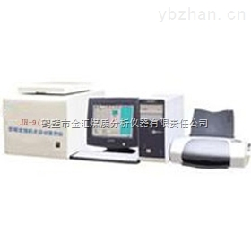 JH-9-微機全自動量熱儀