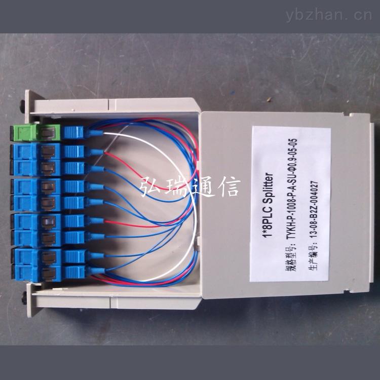 供应1分8分光器插片式分路器1X8插片式分光器插片盒分路器