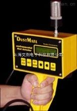 便携式激光粉尘仪 A800780
