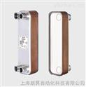 板式换热器B3-020