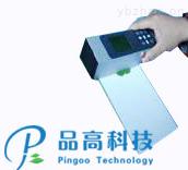 PG-SY-03-手持葉面積儀