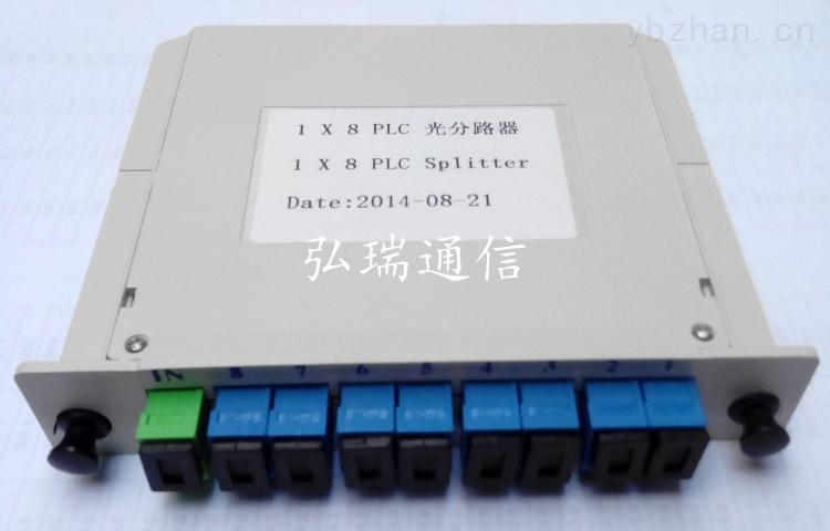 1分插片式全新接口电信级分光分路器分光器
