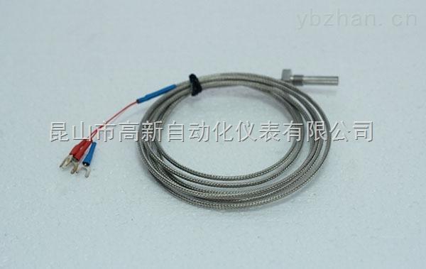 WZPM-201-型端面热电阻