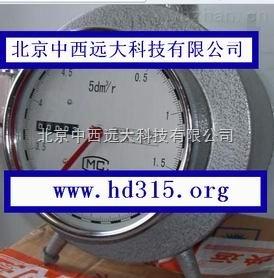 库号:M200515-湿式气体流量计 型号:JH44-BSD0.5