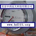 濕式氣體流量計 型號:JH44-BSD0.5