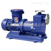 ZCQ系列不銹鋼防爆自吸式磁力泵