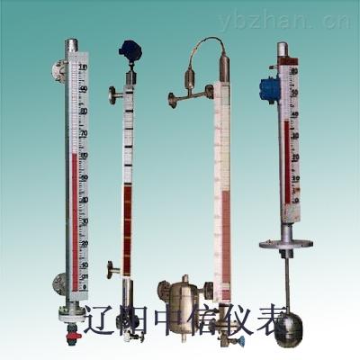 UFZ-55/UFZ-52-浮球液位計/頂裝浮球式液位控制器UFZ-55/遼陽儀表磁浮子液位計