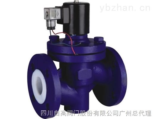 ZCGF襯氟電磁閥 廠家長期批發零售 價格合理 品質保障