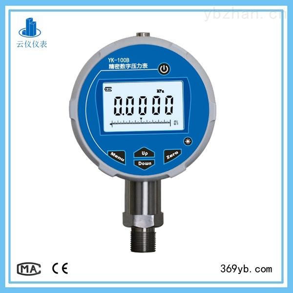YK-100 厂家直销 数显示压力表 不锈钢数字压力表精密数字表 电池供电