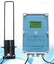 WL-1A1九波明渠流量计,污水计量设备