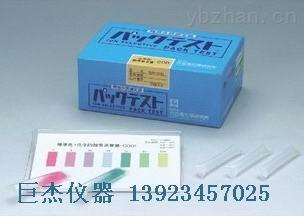 日本共立水质测试盒