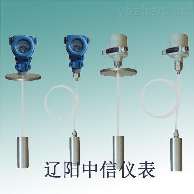 DYYB-B3F/2088-导压式液位变送器/酒罐专用液位计/导压式液位计