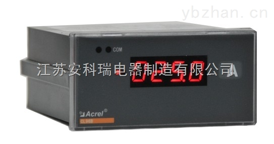 數顯控制儀表 PZ96B-DI