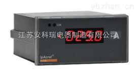 万能数显控制表反显数显表PZ96B-*