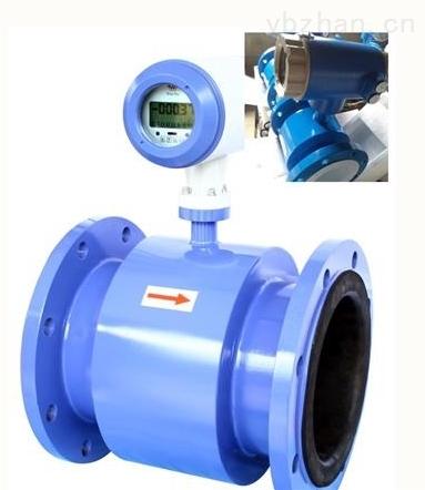 硫酸鋇污水流量計