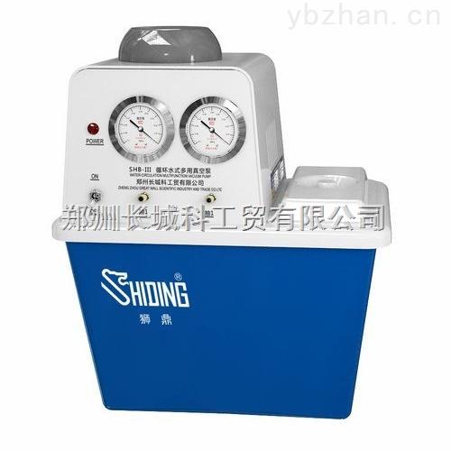 五抽头大型台式循环水式多用真空泵厂家价格