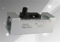 BL-FRW系列挡板式流量开关,zui新液体流量控制器批发报价