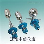 防爆型带自检功能/浮球液位开关/UQK-02自测式液位控制器