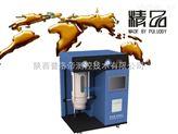 puluody油液颗粒污染检测仪