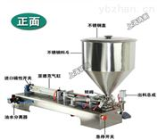 ZH-GZJ小型橄榄油灌装机