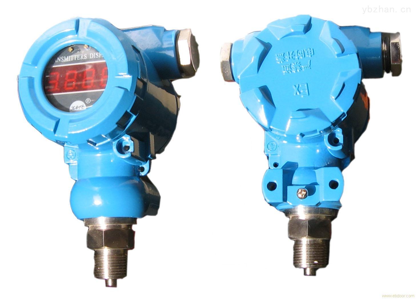 HSL-3051-扩散硅压力变送器