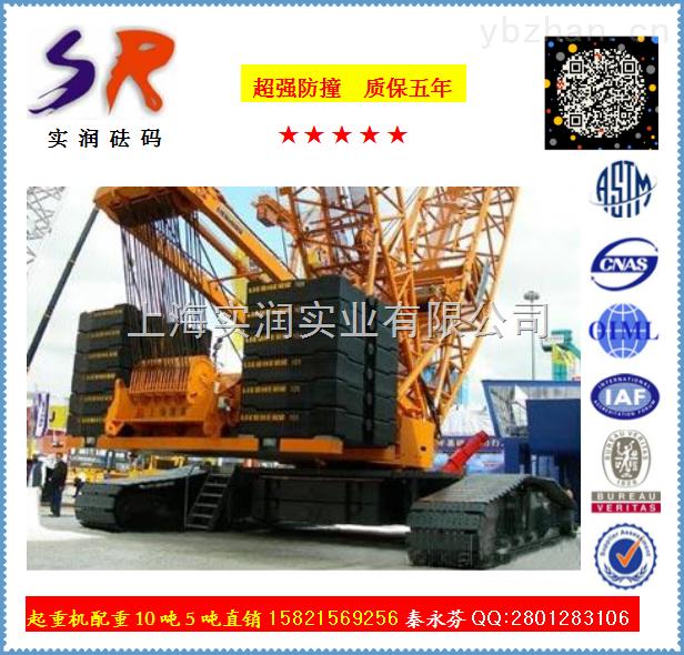 连云港10吨起重机配重块