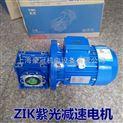 NMRW050减速机