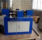 生产金属材料双向拉伸试验机的厂家