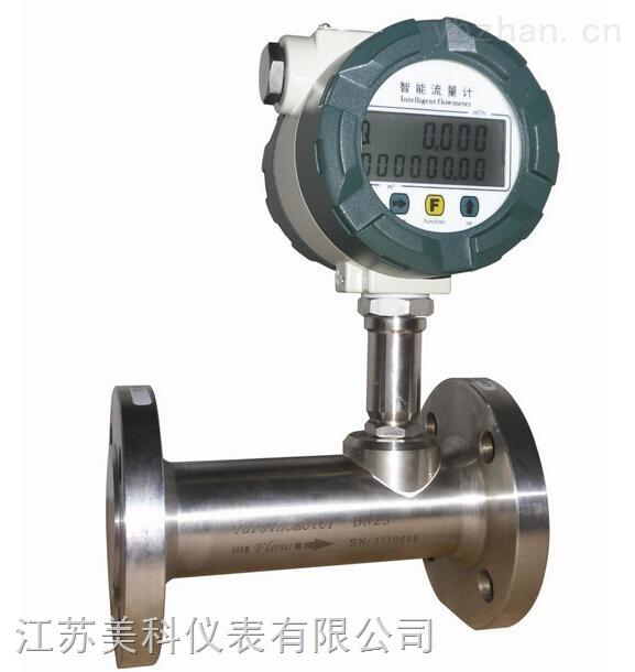 MK-LWQ-現場顯示型氣體渦輪流量計