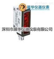 德国Sensopart漫反射式光电传感器FT25-RL-NS-M4M/FT25-RL-PS-M4M
