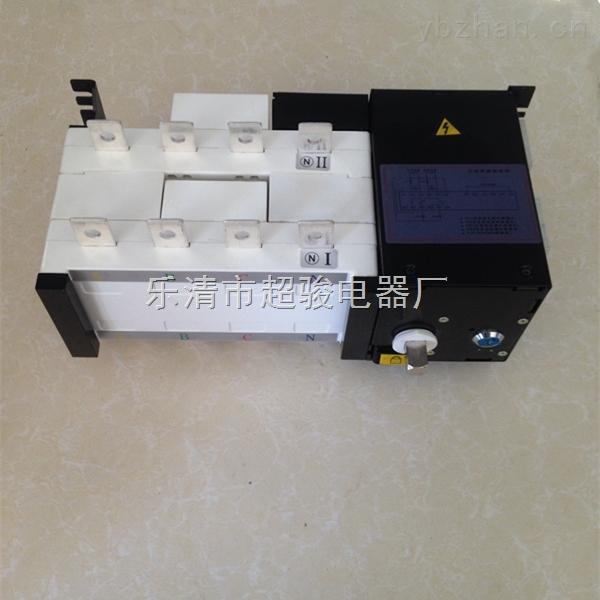 斯沃型双电源自动转换开关 双电源自动切换开关: 双电源自动切换开关适用与50HZ,额定工作电压400V。额定电流至1250A的双电源自动切换供电系统,该产品具有过载,短路,过欠压,缺相保护。当电源出现故障时,切换装置可以完成常用电源和备用电源之间的自动切换,广泛应用与医院,商场,消防,银行,化工,冶金,高层建筑和设施等不允许断电的重要场所,作为保证连续供电的重要电气装置。 双电源自动切换开关 CB级双电源    SQ系列自动转换开关电器是派生出来的终端型自动转换装置,适用于交流50Hz,额定工作电压AC4