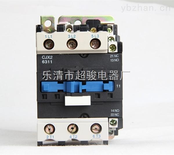 CJX2-6511交流接触器 CJX2系列交流接触器(以下简称接触器)适用于交流50Hz或60Hz,电压至690V、电流至95A的电路中,供远距离接通与分断电路及频繁起动、控制交流电动机,接触器还可加装积木式辅助触头组、空气延时头、机械联锁机构等附件,组成延时接触器、可逆接触器、星三角起动器,并且可以和热继电器直接插接安装组成电起动器。产品符合GB14048.