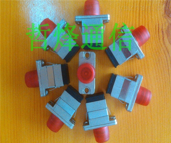 FC-SC光纤耦合器