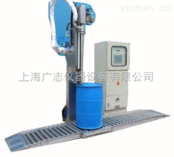 固化剂灌装机