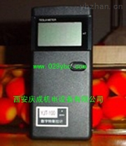 271.11-LYL-60壓力表校驗器YJY-60,WTYY-1025無線溫度變送器