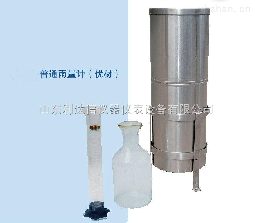 1-人工雨量計/雨量桶/不銹鋼雨量筒