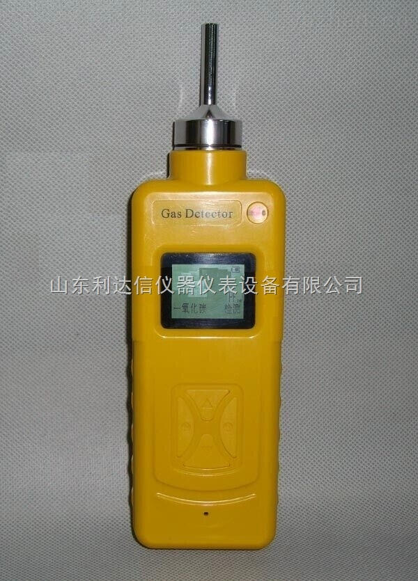 LDX-CLO2-厂家泵吸式二氧化氯测试仪