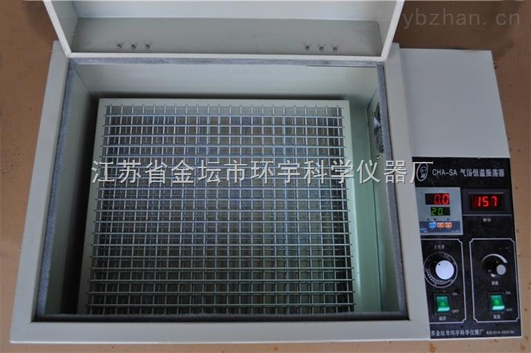 气浴恒温振荡器