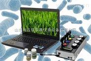 微生物快速检测仪 微生物快速测试系统