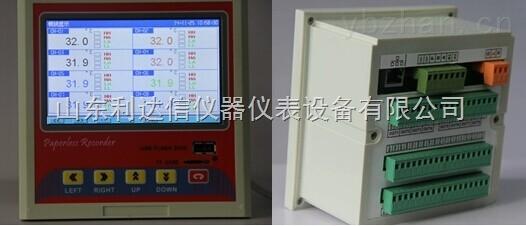 LDX-KH310GE-U-NN-廠家直銷新型彩屏無紙記錄儀
