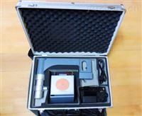 工业X射线探伤机/电子产品检测/电源开关X光机检测仪
