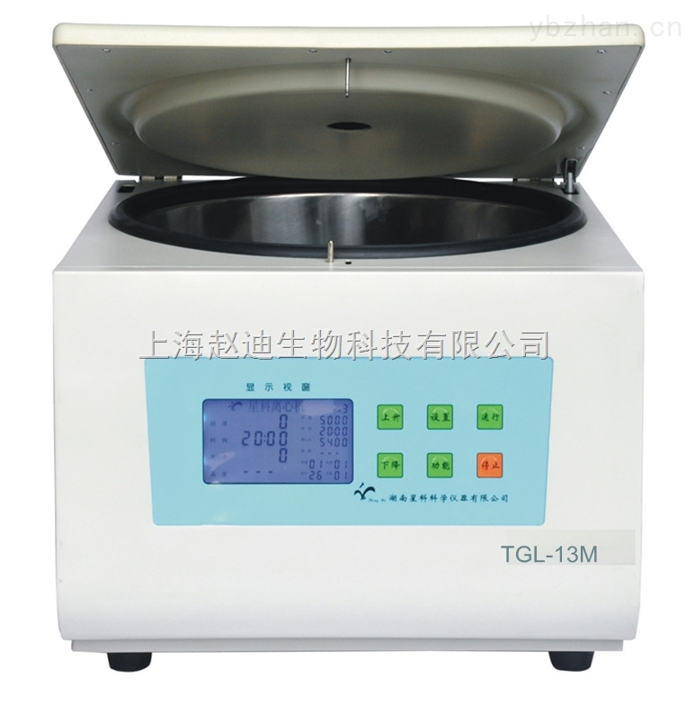 TGL-13M 上海毛细管血液离心机