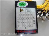 千城通信供應光纖分路器PLC分光器光纖尾纖式分光器