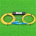 廠家直銷拉錐式分路器 1分2黑盒式光分器 SC/UPC電信級分光器