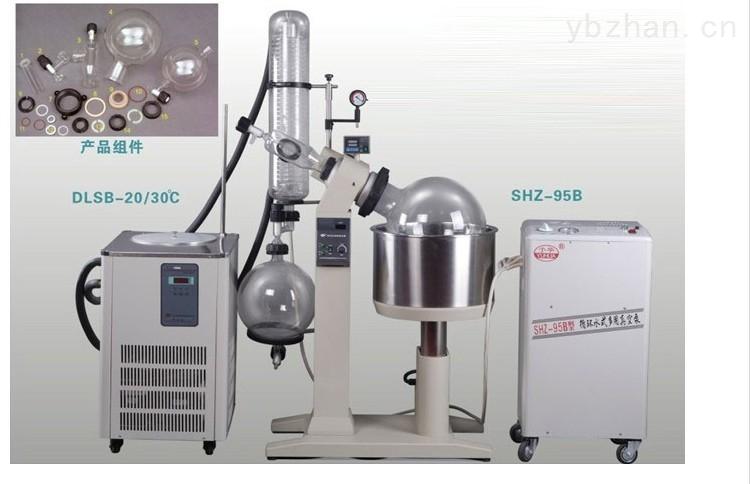 YRE-2020Z大型旋轉蒸發儀認準鞏義予華廠家直銷現貨包郵