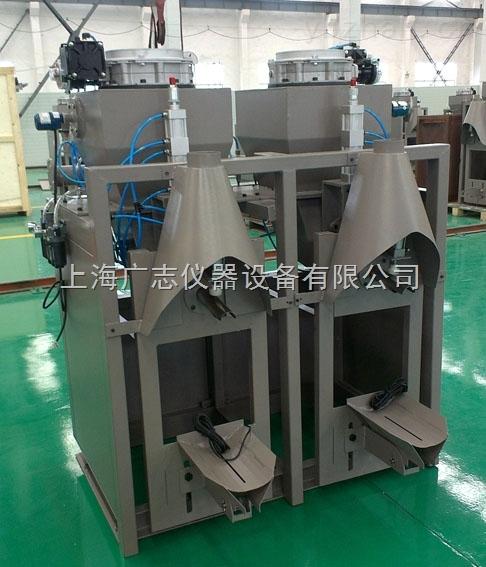 氧化铝包装机 碳化硅包装机 高岭土包装机