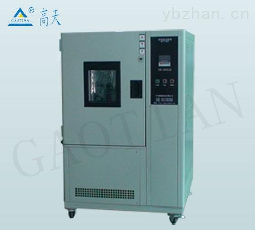 高温低温试验箱/GT-TH-S系列